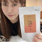 ・大人女性の元気のための本格ミルクティー☕︎✔︎Vita Milk Tea ・ミルクティーで身体に良いって珍しいですよね🧐こんな方におススメです🙌☑︎最近いまいち晴れない日…のInstagram画像