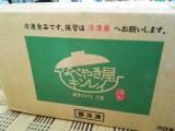 休みの日のお昼ごはん。【お水がいらない 横浜家系ラーメン】の画像(1枚目)