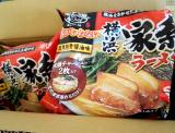 休みの日のお昼ごはん。【お水がいらない 横浜家系ラーメン】の画像(2枚目)