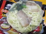 休みの日のお昼ごはん。【お水がいらない 横浜家系ラーメン】の画像(3枚目)