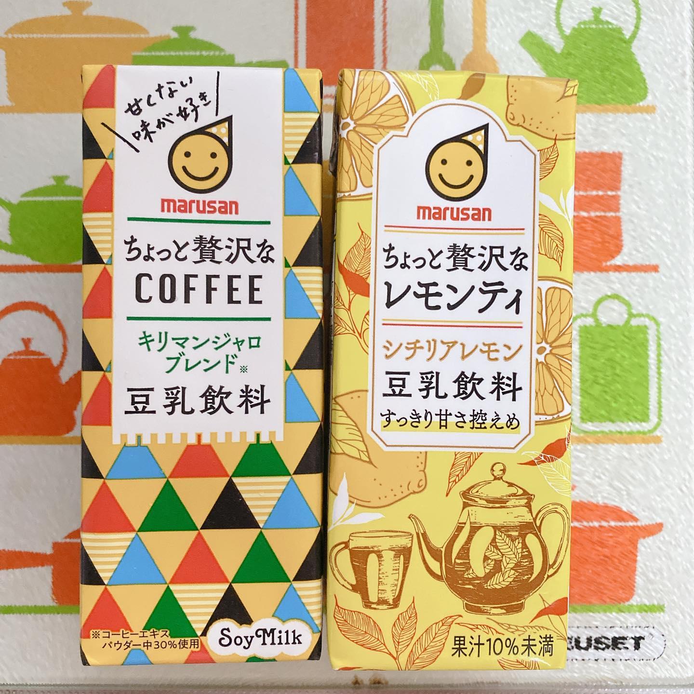 口コミ投稿:豆乳飲料ちょっと贅沢なコーヒーキリマンジャロブレンド・レモンティ シチリアレモン…