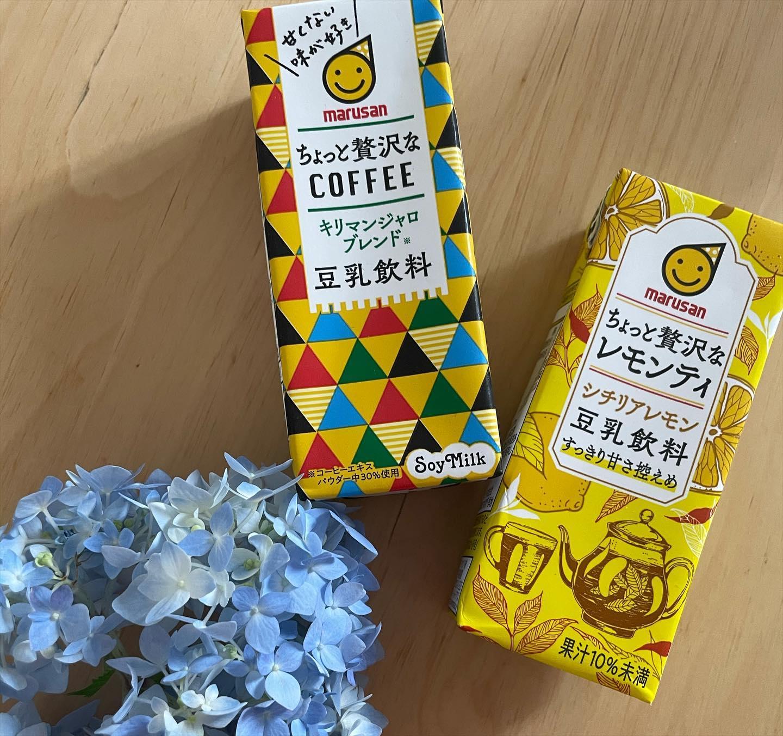 口コミ投稿:紫陽花の素敵な季節💙今朝はマルサンさんからいただいた新商品の豆乳飲料を朝ティータ…