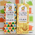 豆乳飲料ちょっと贅沢なコーヒーキリマンジャロブレンド・レモンティ シチリアレモン* 「豆乳飲料 ちょっと贅沢なコーヒーキリマンジャロブレンド 」甘くない大人な味わいで、上品な香りの余韻…のInstagram画像