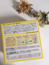 ★野菜と乳酸菌のチカラたっぷり!こどもフルーツ青汁 黄色の恵★の画像(2枚目)