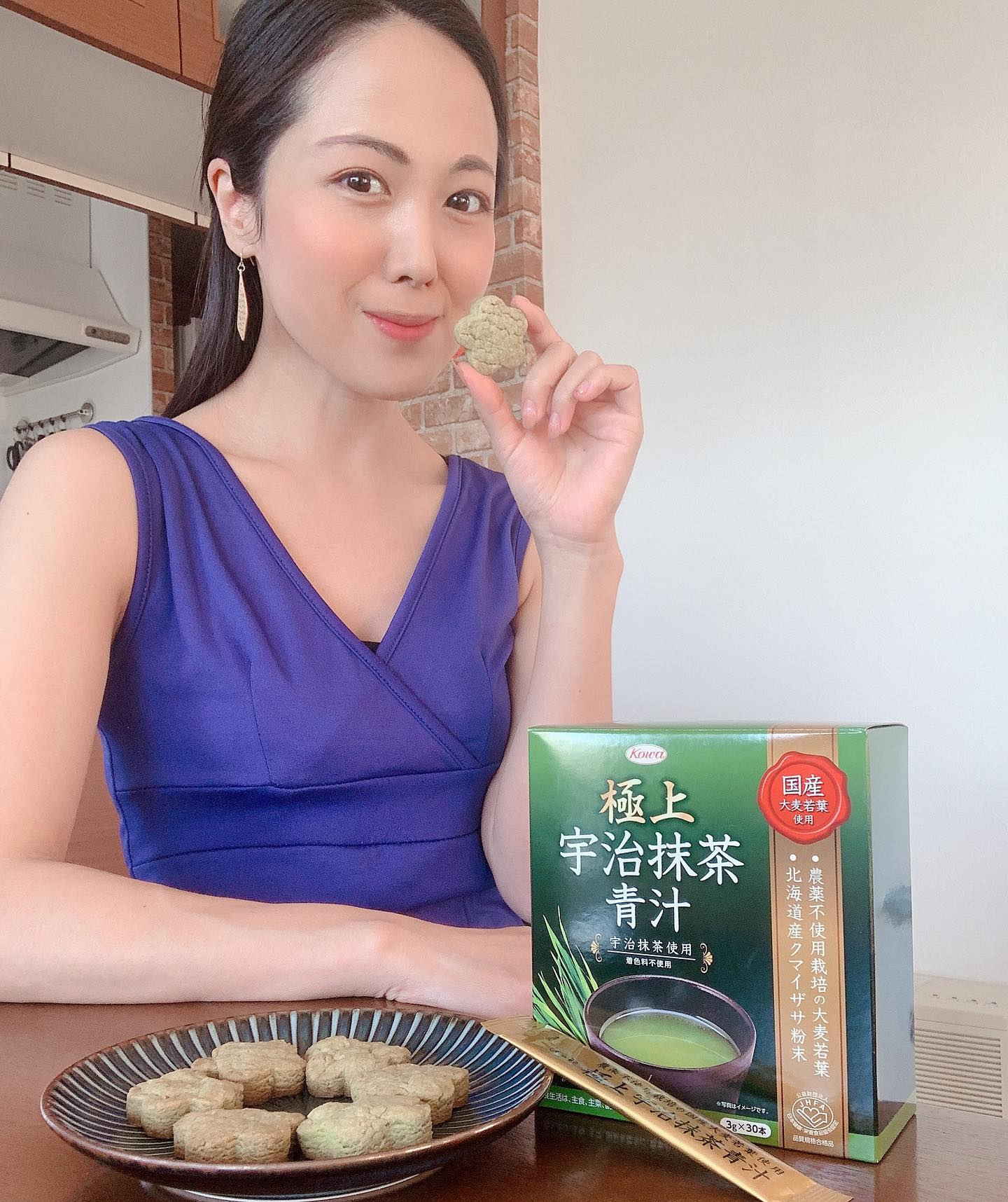 口コミ投稿:極上✨✨宇治抹茶青汁 🍵昔からずっと飲んでいる青汁。健康のために1日1本。100mLの水ま…