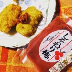ハモフライには梅肉。最高。梅感がしっかりしてて、さっぱり食べられてうま❤️#紀乃家 #紀乃家_梅干専門店 #福井の梅 #梅肉をつかったレシピ #monipla #kinoya_fanのInstagram画像