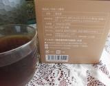 【1828】アミノ酸配合!甘くないスポーツ飲料「すぽーつ麦茶」②の画像(5枚目)
