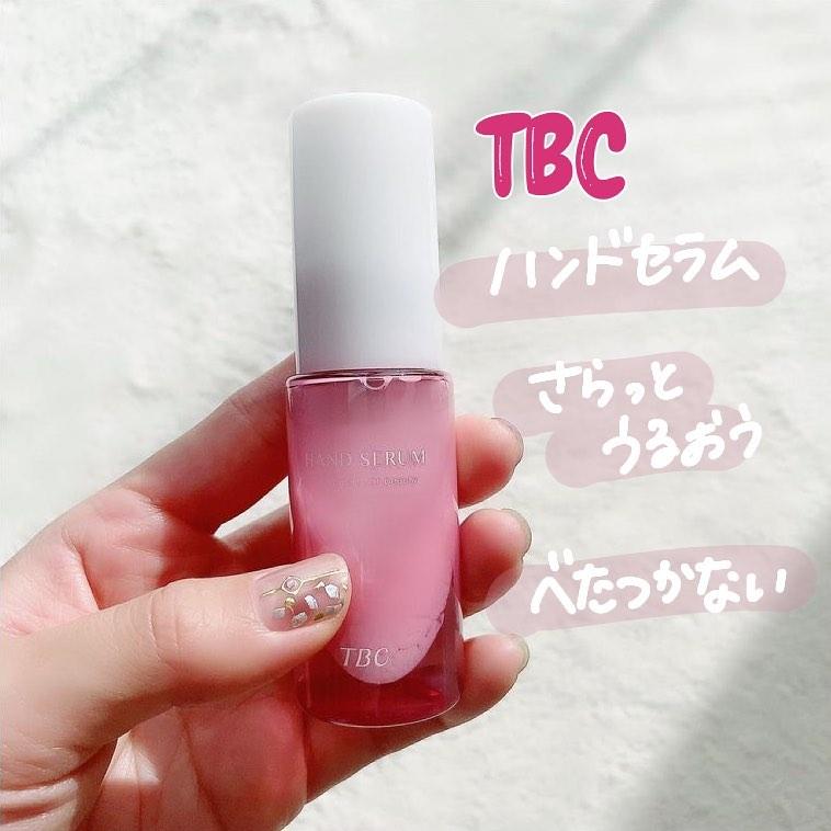 口コミ投稿:あのTBCのハンド美容液🤚🏻💖💖紫外線、最高潮😇手を綺麗に保つために、#TBCハンド…