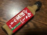 「「ねこぶ野菜ソース」生活を楽しむ!」の画像(1枚目)