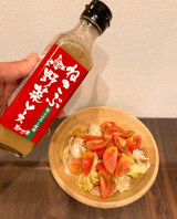 「ねこぶ野菜ソース」の画像(2枚目)