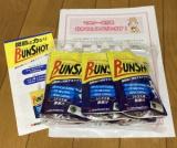 新田ゼラチンダイレクトの「RUN SHOT」モニター当選しました。: きーちゃの満腹街道の画像(1枚目)