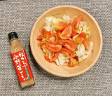 「ねこぶ野菜ソース」の画像(1枚目)