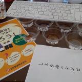 「ZOOMで参加した醤油について学べるイベント」の画像(3枚目)