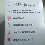 【バランスコラーゲン×グリーンスムージー】の画像(2枚目)