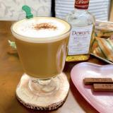 「【グルメ】自家製キットカットとスコティッシュコーヒー!」の画像(2枚目)
