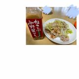 「ねこぶ野菜ソース」の画像(3枚目)