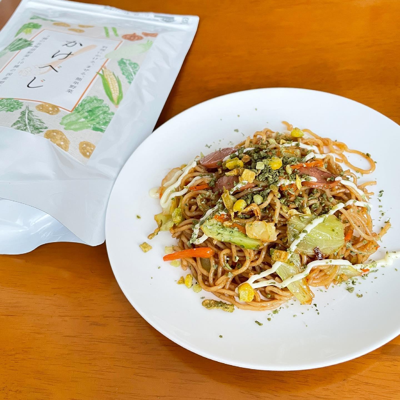 口コミ投稿:🍀かけべじ🍀*「簡単に・美味しく」野菜を摂取✨個包装の使い切りサイズ。*企業様:健…