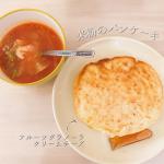 🥞🥞\ おうちごはん♡ /☆︎.。.Menu#米粉のパンケーキ#ミネストローネフルーツグラノーラの残りをホットケーキミックスに混ぜ込んでみた☺️クリームチーズも…のInstagram画像