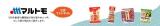 「【だしパックモニター60名様大募集】モニター後投稿なし!アンケートのみ!   よりまるの日記 - 楽天ブログ」の画像(1枚目)