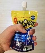 運動後に摂取するケアドリンク「RUNSHOT(ランショット」で明日に疲れを残さない! - お得でなるほど!モニター生活の画像(2枚目)