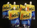 運動後に摂取するケアドリンク「RUNSHOT(ランショット」で明日に疲れを残さない! - お得でなるほど!モニター生活の画像(1枚目)
