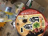 「一風堂のカップ麺」の画像(1枚目)