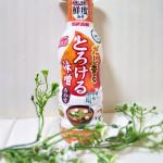 ❤だし香るとろける味噌あわせ❤このたび、マルサンさまの大人気「鮮度みそ」シリーズのだし入り液状みそを使用させていただきました✨このお味噌、 🔹みそ業界初の鮮度ボトルを採用した、だし…のInstagram画像