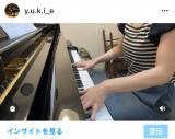 「【ピアノ】G線上のアリア ピアノソロ版」の画像(1枚目)