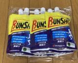 新田ゼラチンダイレクトの「RUN SHOT」飲んでみました。: きーちゃの満腹街道/きーちゃさんの投稿