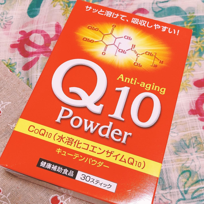 口コミ投稿:中垣技術士事務所【Q10パウダー】脂溶性のコエンザイムQ10を水に溶けやすいように水…
