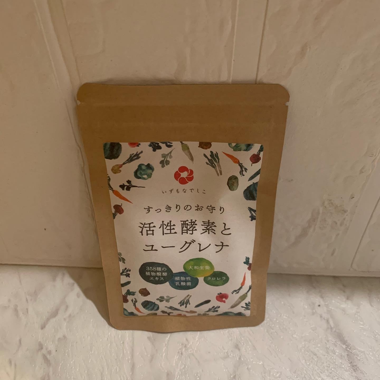 口コミ投稿:ஐ♡🍀~ஐ出雲の国から、あなたにキレイを✨いずもなでしこすっきりのお守り 活性酵素とユ…