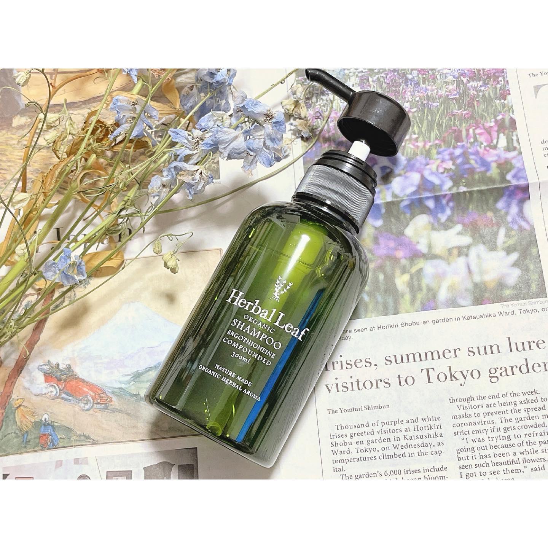 口コミ投稿:香りがお気に入りの#ハーバルリーフリピートしたよー꒰⑅ᵕ༚ᵕ꒱˖♡🍃🌱天然由来成分100%…
