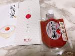 昭和39年創業の紀乃家さんの『しそねり梅 紅映梅』を試させて頂きました。紅映梅(べにさしうめ)は福井県だけで栽培されている梅です✨○特徴・熟すと表皮が紅色に染まり香りが良い…のInstagram画像