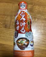便利で美味しいmarusan 「だし香るとろける味噌あわせ」のご紹介です😀美味しさ保つのInstagram画像