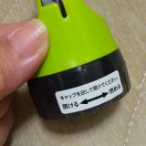プラス☆個人情報保護スタンプ「ローラーケシポン 箱用オープナー」を使っているよ!の画像(5枚目)