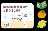 毛穴と皮脂ケアに珪藻土シリーズ★の画像(8枚目)