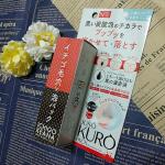 "...NAKUNA-RE さま""JUSO KURO PACK ""価格 1848円 (税込)内容量 50g2018年に発売こちらは、小鼻の黒ズミやいちご鼻など…のInstagram画像"