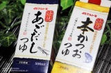 【ヤサ麺】この夏も「野菜+麺」で体に嬉しいやさしい麺~ヤサ麺生活始まりました。の画像(5枚目)