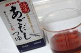 【ヤサ麺】この夏も「野菜+麺」で体に嬉しいやさしい麺~ヤサ麺生活始まりました。の画像(6枚目)