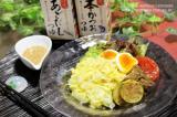 【ヤサ麺】この夏も「野菜+麺」で体に嬉しいやさしい麺~ヤサ麺生活始まりました。の画像(10枚目)