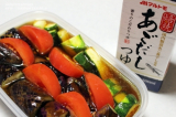 【ヤサ麺】この夏も「野菜+麺」で体に嬉しいやさしい麺~ヤサ麺生活始まりました。の画像(7枚目)