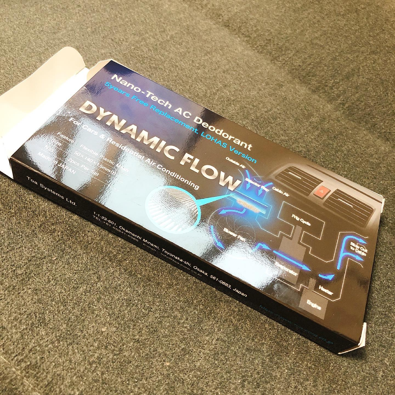 口コミ投稿:.「ダイナミックフローDFP514」カーエアコン本体の冷暖空調性能アップ、熱交換器内(…