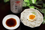 【調味料】海の精の国産有機・こいくち醤油の紹介と醤油のお話。の画像(5枚目)
