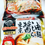 なべやき屋キンレイ お水のいらないラーメンです⭐️そのまま鍋であたためるだけで出来上がりました‼️コシのある麺でお店で食べているみたいにおいしいです💕家族みんなで東京醤油らぁ麺と台湾ラーメ…のInstagram画像