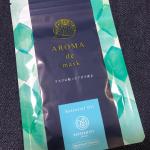 アロマdeマスク を使ってます♪アロマdeマスク毎日の生活でのマスクストレスを、香りでやわらげることができたら・・・。「アロマdeマスク」は、そんな想いから生まれた香りのシール…のInstagram画像