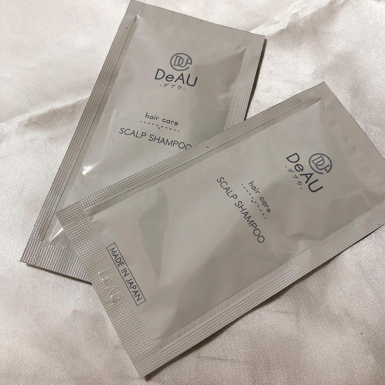 口コミ投稿:.DeAU スカルプシャンプーサンプルをお試ししました!もともと頭皮のにおいやベタつ…