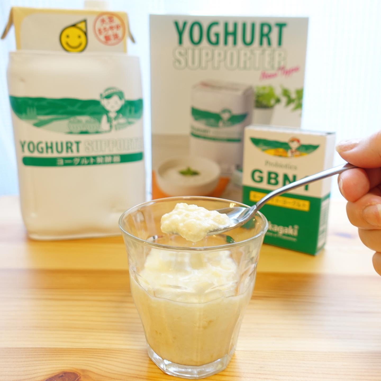 口コミ投稿:豆乳を摂る中で、豆乳でヨーグルトを作りたいと思ってチャレンジ♡Nakagakiのホームメ…
