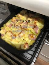 魚焼きグリルが大活躍!楽して美味しいグリルパンの画像(6枚目)