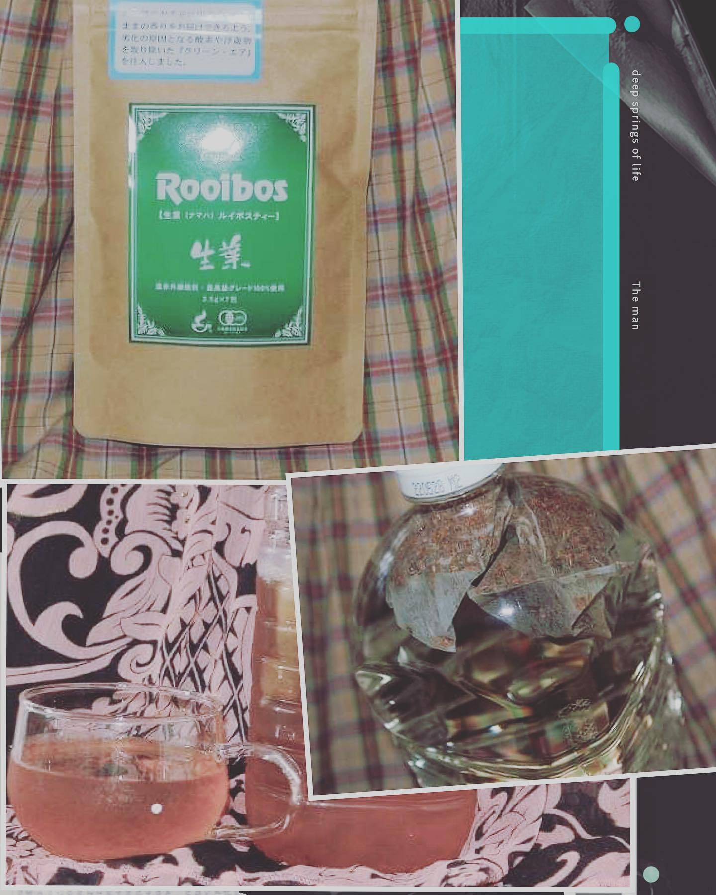 口コミ投稿:ルイボスティーの中でも、オーガニック認証を取得した最高級グレードの茶葉を100%使…