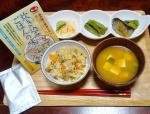 moniplaファンブログのモニターに当選✨@uminosei_1979 様の『炊き込みごはんの味』をいただきました好きな具材、米1合、本品1袋を加えて、炊飯器で炊くだけで簡単に作れます…のInstagram画像